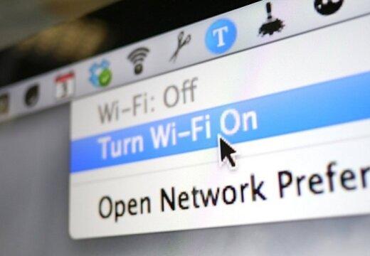 'Lattelecom' atvērs 2000 bezmaksas bezvadu interneta piekļuves punktus