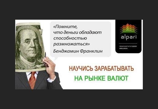 Операции на международном валютном рынке