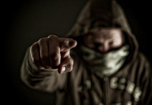 Сотрудники вневедомственной охраны раскрыли уличный грабеж