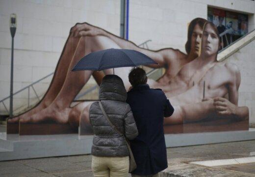 Выставка голых мужчин воротишь