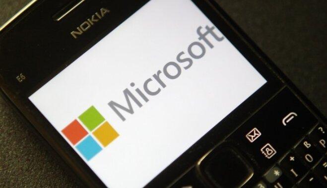 Microsoft подала всуд наамериканские власти