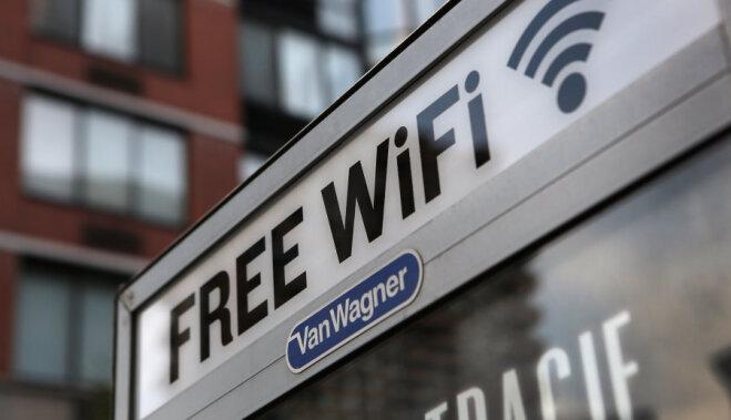 Владельцы открытых сетей WiFi неотвечают занарушения юзеров— Европейский суд