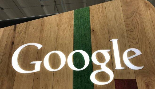 Компания Google отказалась от конкурса Пентагона на 10 млрд. долларов