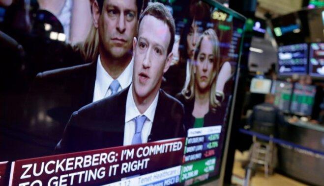 Платный Facebook и могучий ИИ. Пять вещей, которые надо знать о допросе Цукерберга в Конгрессе США