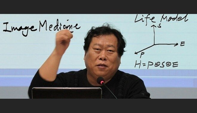 Имиджтерапия — зеркало древней китайской медицины!