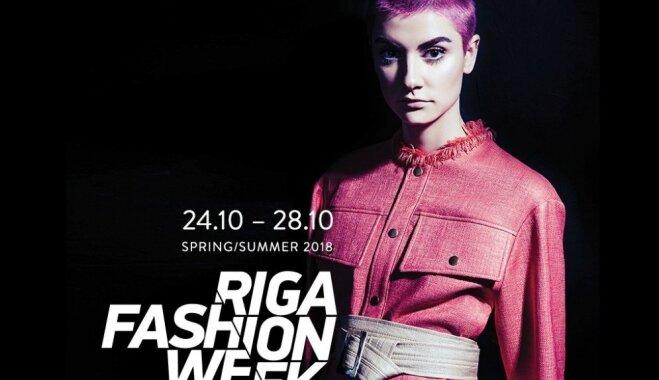 Открытая лекция Instituto Marangoni во время Рижской недели моды