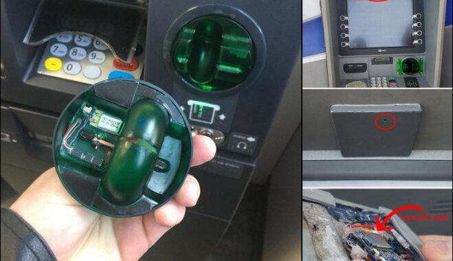Берегите ваши карточки. ФОТО и ВИДЕО банкоматов, которые крадут деньги