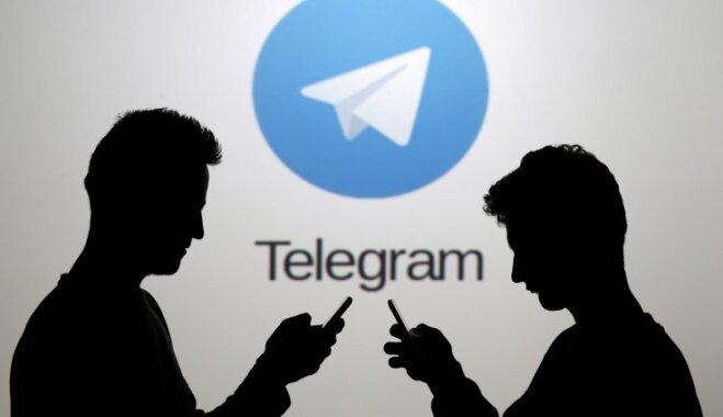 Российский Роскомнадзор приступил к блокировке Telegram