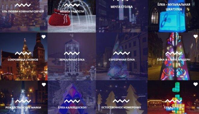 """Голосуйте за самый симпатичный объект фестиваля """"Путь рождественских елок"""""""