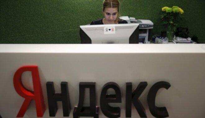 """ВИДЕО: Помощница-бот """"Яндекс Алиса"""" в разговоре с собой предложила себе выйти в окно"""