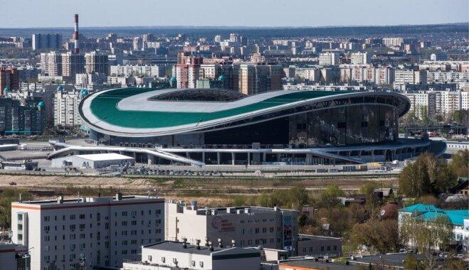 """""""Казань Арена"""""""