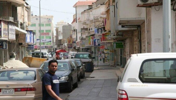 Попытка создать партию в Аравии обернулась тюрьмой