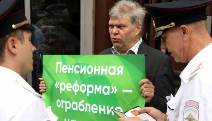 Российские СМИ: пенсионную реформу могут смягчить?