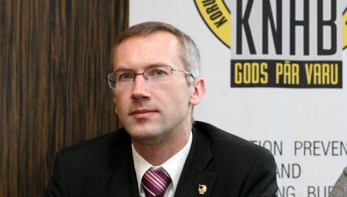 Вилкс оспорил в суде снятие его с должности в БПБК