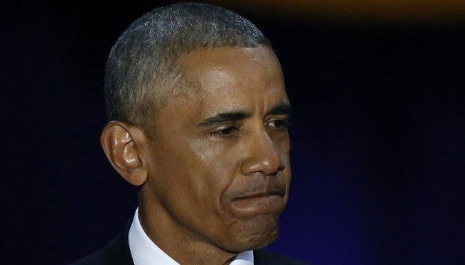 Обама не смог сдержать слез во время прощальной речи