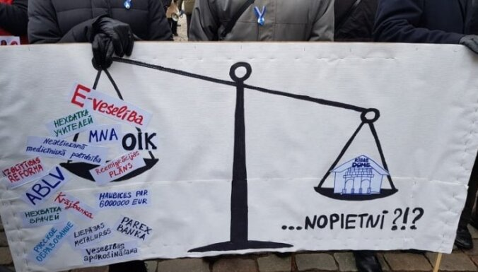 """Сегодняшний митинг """"Согласия"""" возле Рижской думы: что нужно знать"""