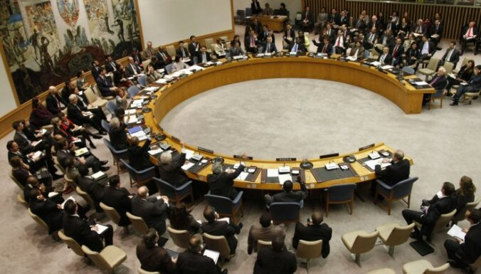РФ созывает экстренное заседание Совбеза ООН по Сирии