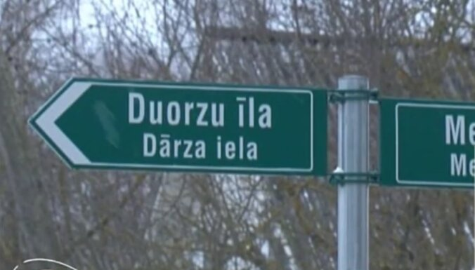 Карсавская дума оспорит запрет Центра госязыка на таблички на латгальском