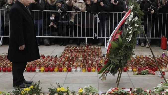 У российского посольства в Варшаве прошла акция протеста