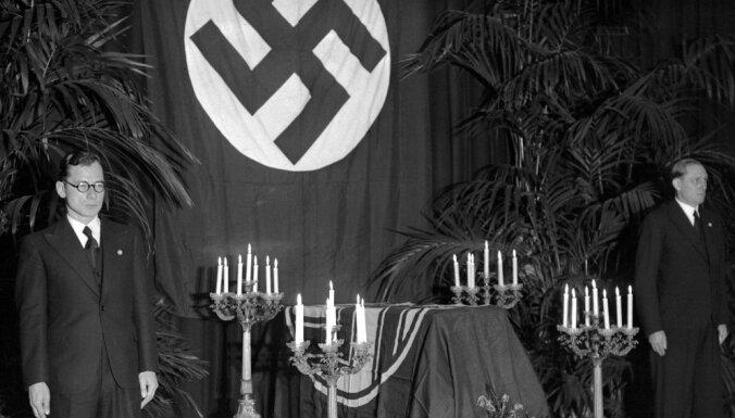 В США опубликовали онлайн-архив Нюрнбергского процесса