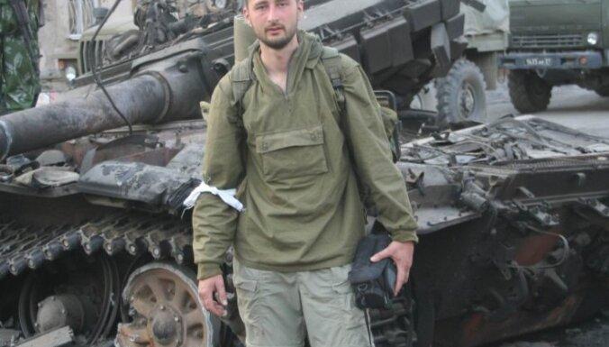В Киеве убит известный российский журналист Аркадий Бабченко