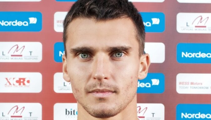 Бывший игрок сборной Латвии уехал покорять Исландию