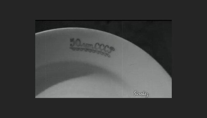 Очевидец: этой посуде 38 лет, у кого старше? (видео)