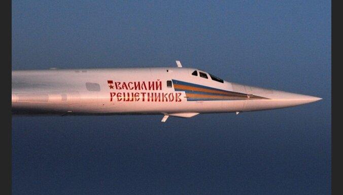СМИ: российские Ту-160 нарушили границу Великобритании