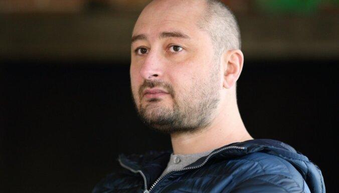Обнародован фоторобот предполагаемого убийцы Аркадия Бабченко