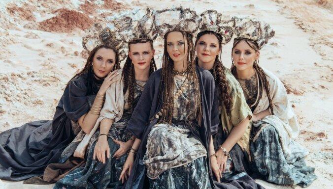 Koncertu ciklā 'Mūda' uzstāsies grupa 'Tautumeitas'