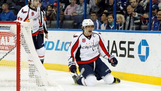 """Овечкин забросил победную шайбу, у """"Коламбуса""""— худший старт в НХЛ с 1943 года"""