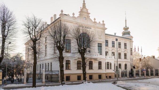 Latvijas Arhitektūras gada balvu saņēmusi Liepājas Valsts 1. ģimnāzija