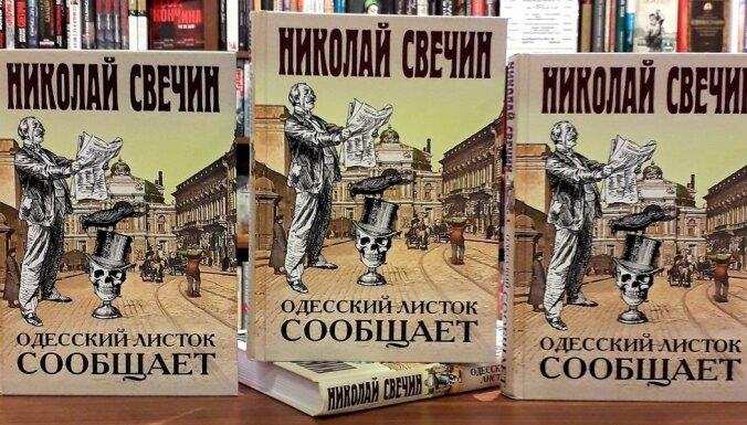 Книги недели: история в разных жанрах – путеводитель, детектив, научпоп, публицистика