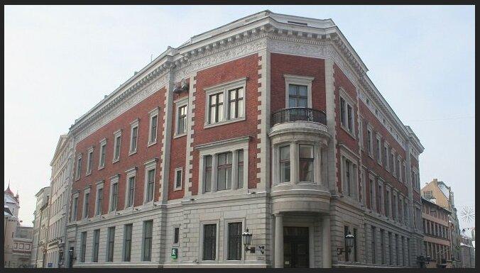 Не удалось продать историческое здание на Домской площади