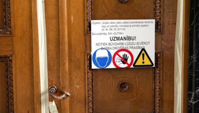 Портал: Крапане уволили после утечки информации