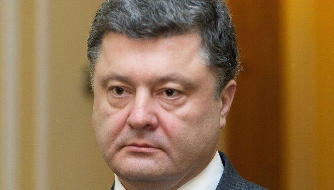 Порошенко дал гражданство Украины иностранным кандидатам в министры