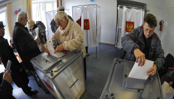 В России стартовал трехдневный Единый день голосования. Что надо знать об этих выборах