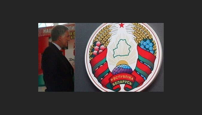 Белорусский оппозиционер затерялся в Латвии