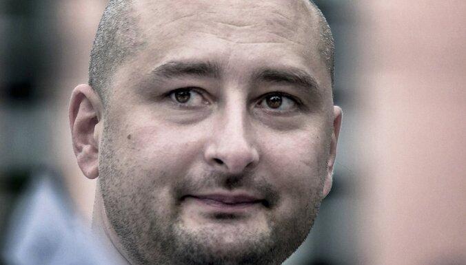 Украинский журналист Бабченко подал иск в ЕСПЧ против России