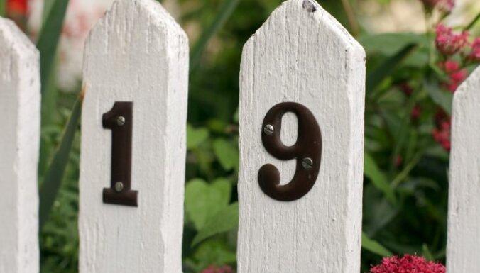Нумерология: как число дома влияет на вашу жизнь?