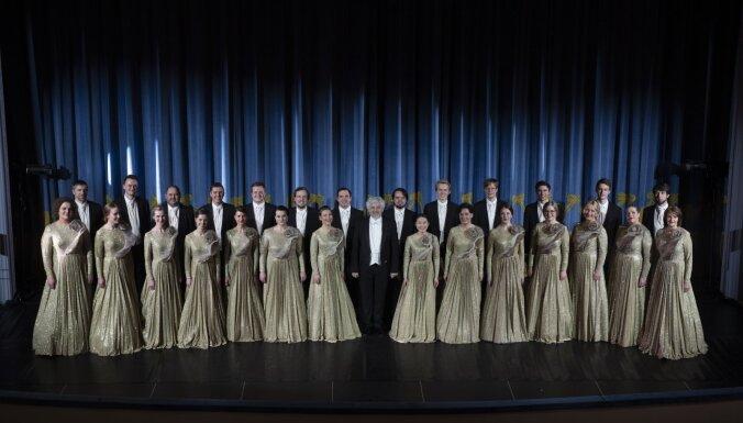 """Rīgas kamerkorim """"Ave Sol"""" – 50. Jubilejas gada noslēguma koncerts """"Esi sveicināta, saule!"""" 2. novembrī"""