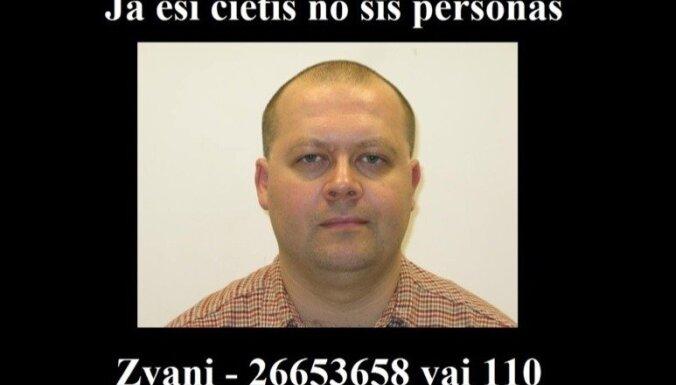 Педофил, пытавшийся совратить около 200 девочек, изнасиловал семерых детей