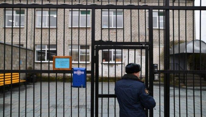Пытки в Ярославской колонии: задержаны шесть сотрудников