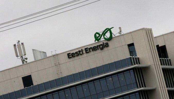 Eesti Energia: мы – серьезный конкурент для монополиста Latvenergo