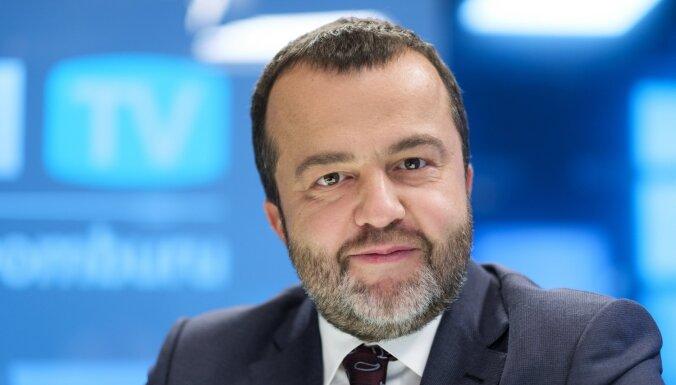 СФР заморозила средства благотворительного фонда владельцев ликвидируемого ABLV Bank
