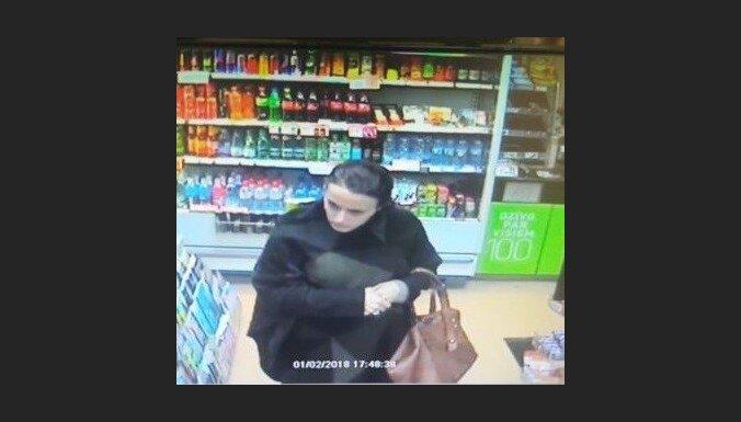 No 'Narvesen' Valmierā nozog inkasācijas naudu; policija lūdz palīdzību zagļu meklēšanā