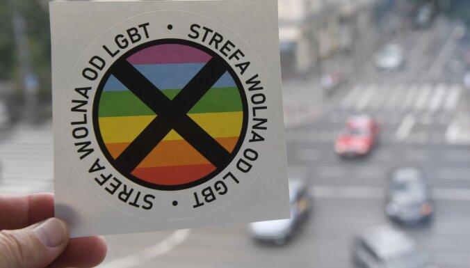 Разжигание ненависти на почве гомофобии могут прописать в Уголовном законе отдельно