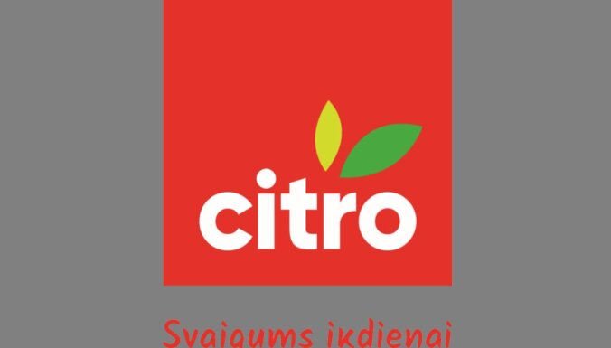 В Латвии появится новый местный бренд продовольственных магазинов Citro