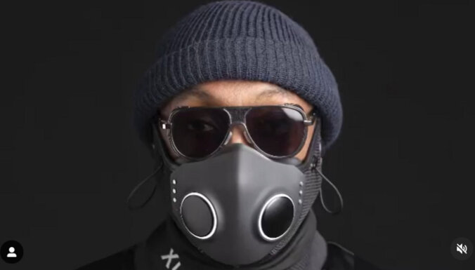"В США объявили конкурс на создание ""маски-невидимки"""