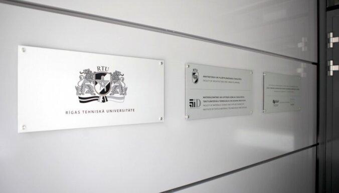 Морская академия может объединиться с РТУ